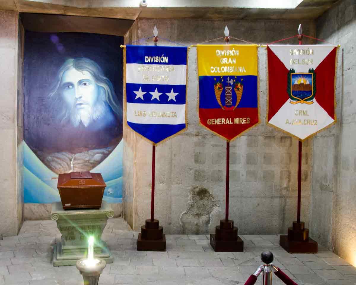 Inside the Templo de la Patria, Quito, Ecuador   ©Angela Drake